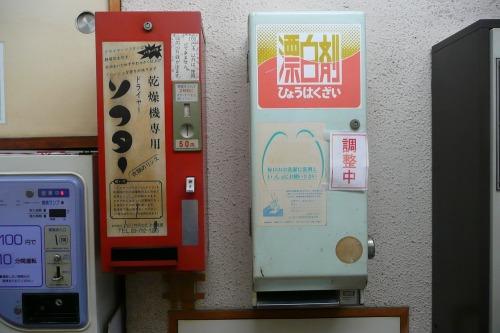 P1050463