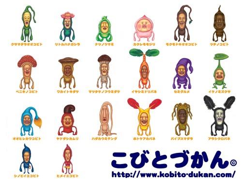 Kobito_dukan-780517