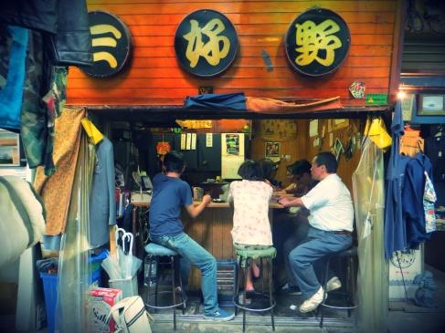 Tokyo shimokitazawa blog japan