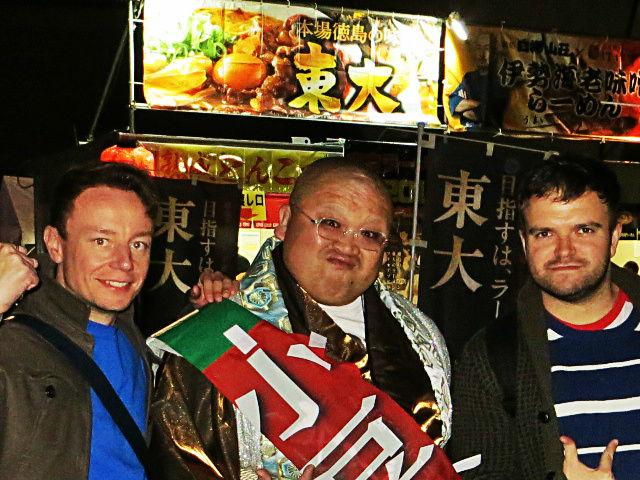 Tokyo Ramen Show 2013