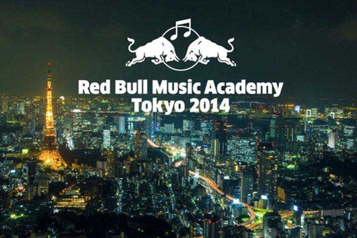 Red Bull Music Academy 2014 Tokyo