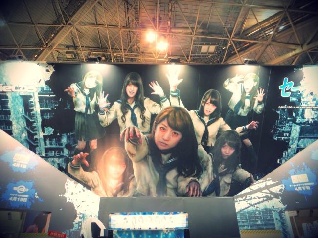 anime japan 2014