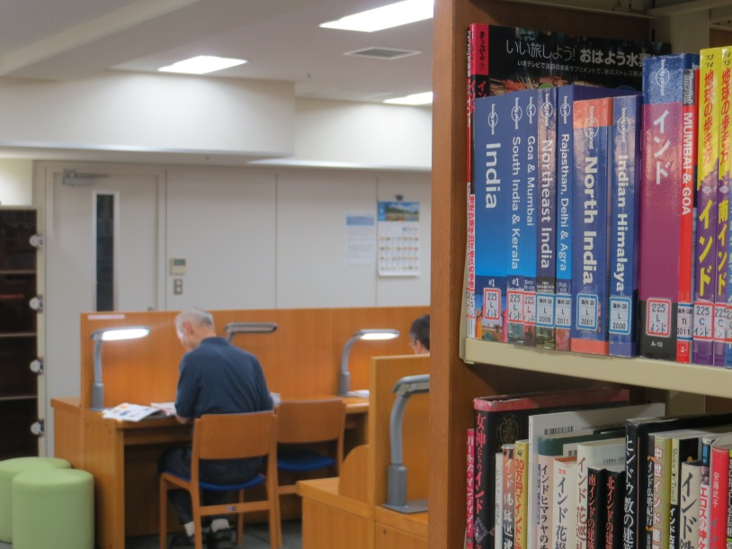 Tokyo Travel Library