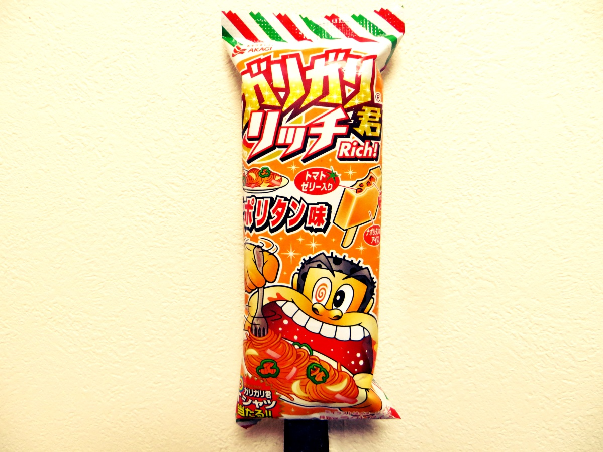 Spaghetti Flavoured Ice Lolly From Japan Ikimasho