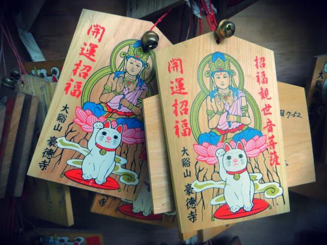 Tokyo Gotokuji cats temple