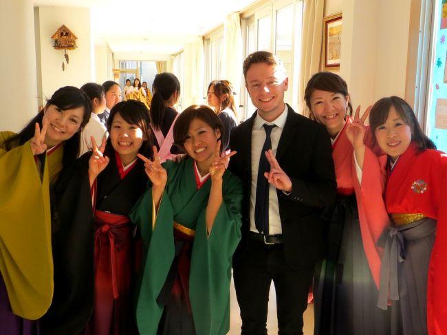 Becoming a Kindergarten teacher Japan
