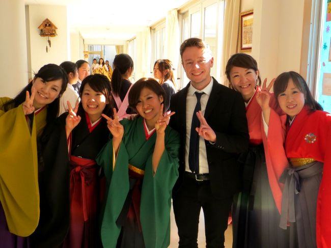 Becoming a Kindergarten teacher Japan