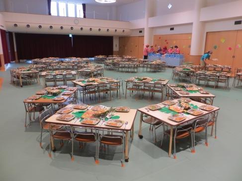 Japanese kindergarten tokyo