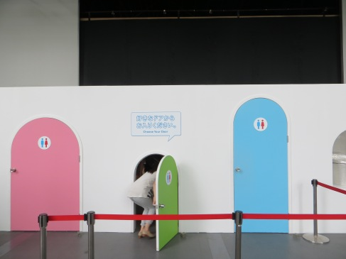 tokyo toilet museum