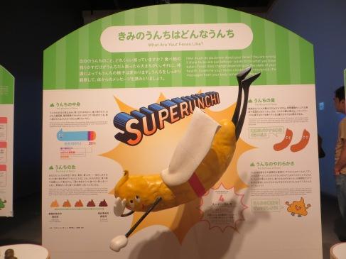 toilet museum tokyo
