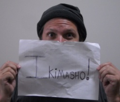 jughead masho