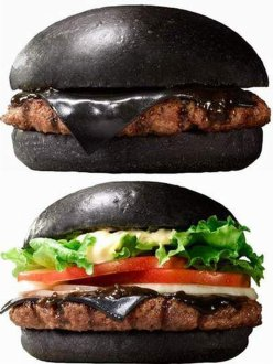 Deux-black-burgers-lances-par-Burger-King-au-Japon_exact780x1040_p