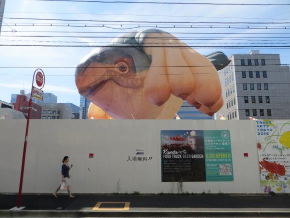 skywhale tokyo