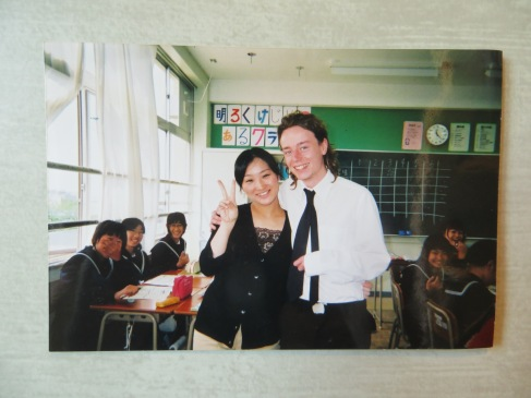 Teaching in Fukuoka, 2004.