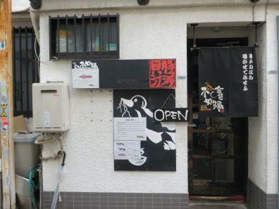 Shop itself. No queue when I left. Sod's law!
