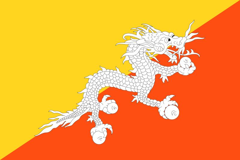 Flag_of_Bhutan.svg