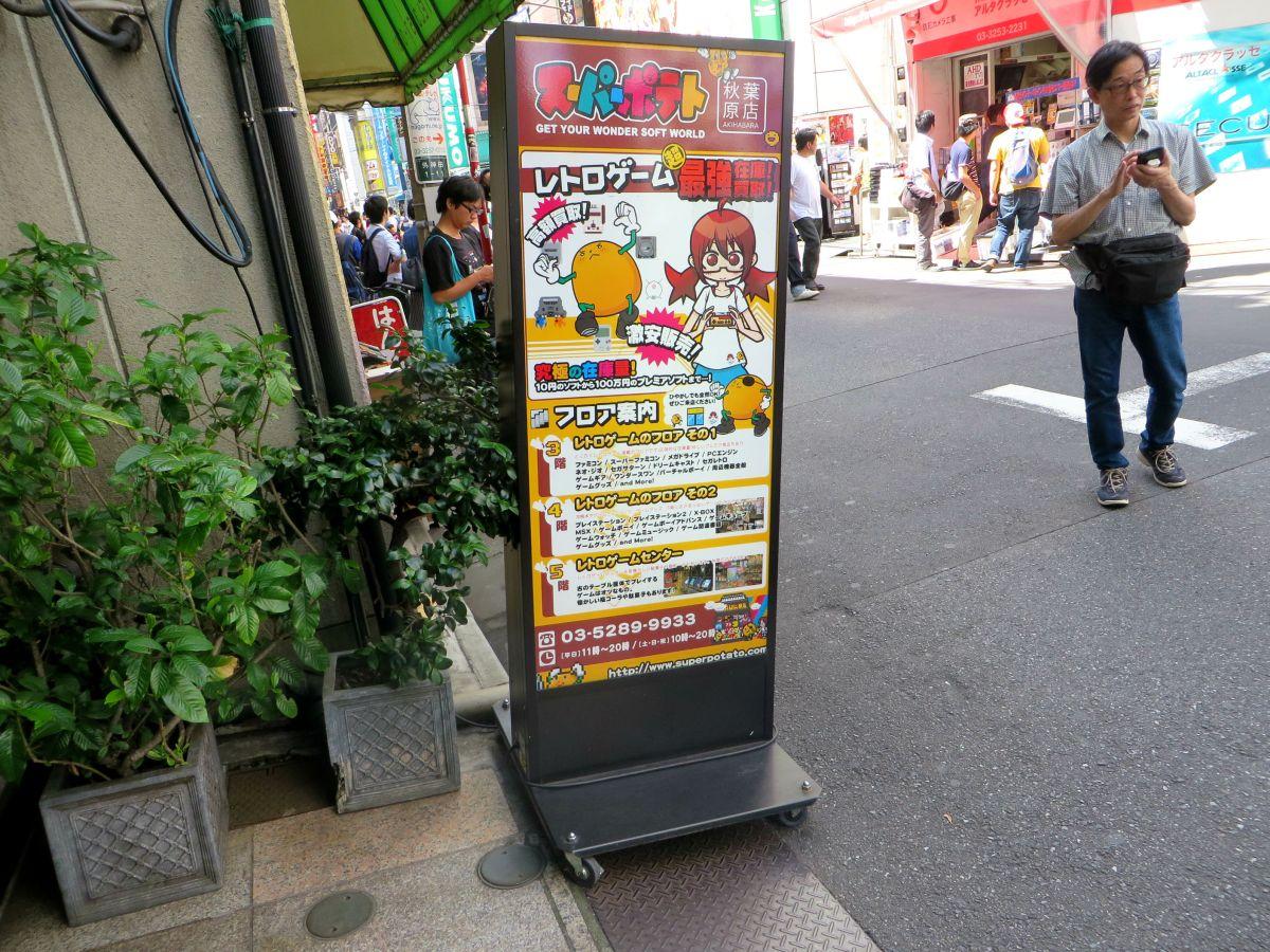 super potato tokyo