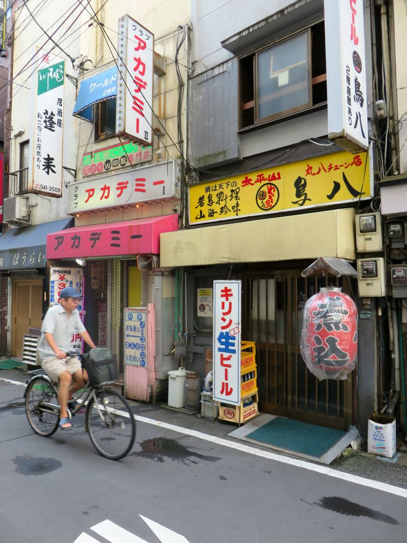 backstreets-of-sugamo