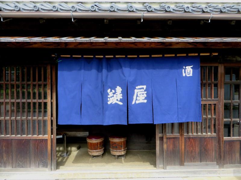 edo-tokyo-open-air-museum-10