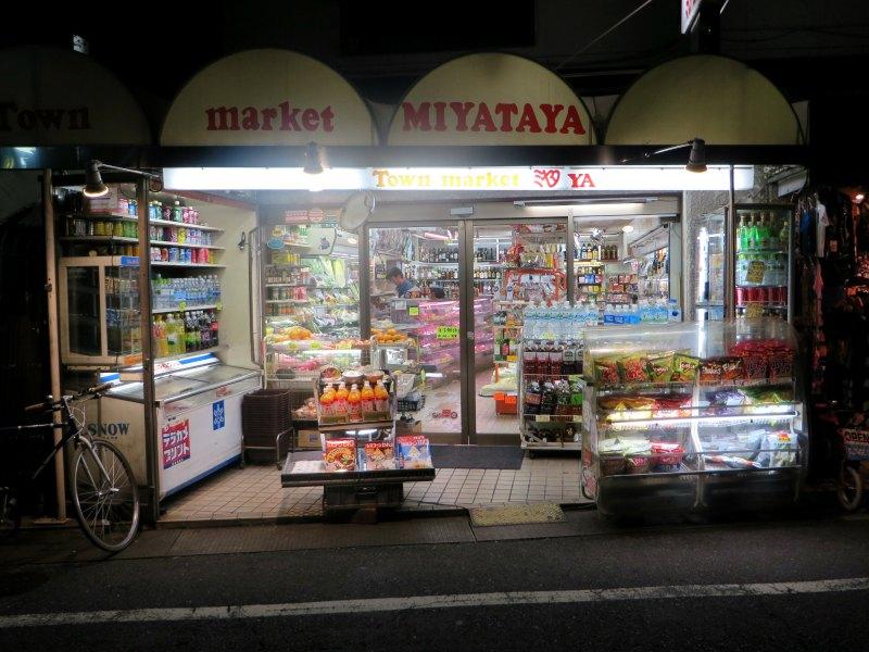 grocery-store-shimokitazawa