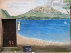 hole-in-wall-bar-tokyo