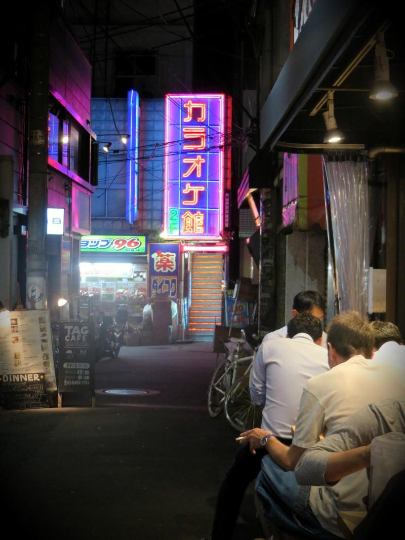 karaoke-and-izakaya-in-shimokitazawa-tokyo