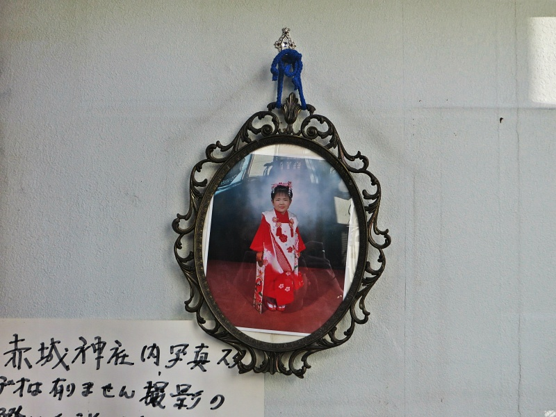 kagurazaka-tokyo-japan