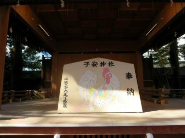 shichi-go-san-tokyo-10