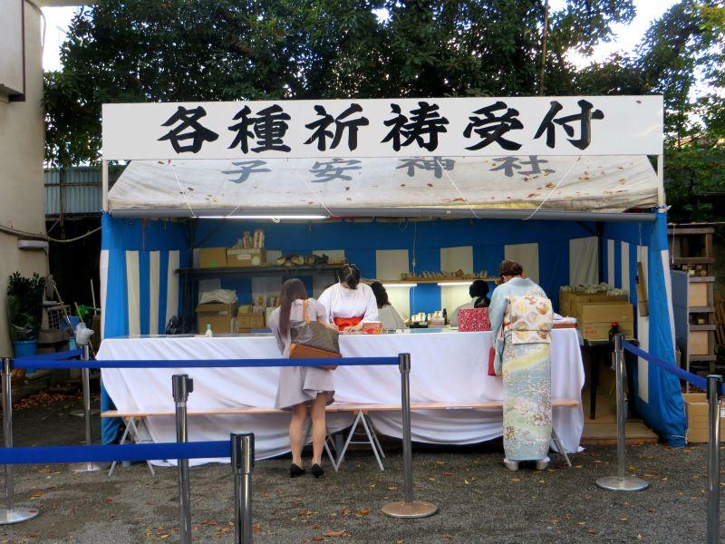 shichi-go-san-tokyo-12