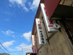 signs-chiba-japan