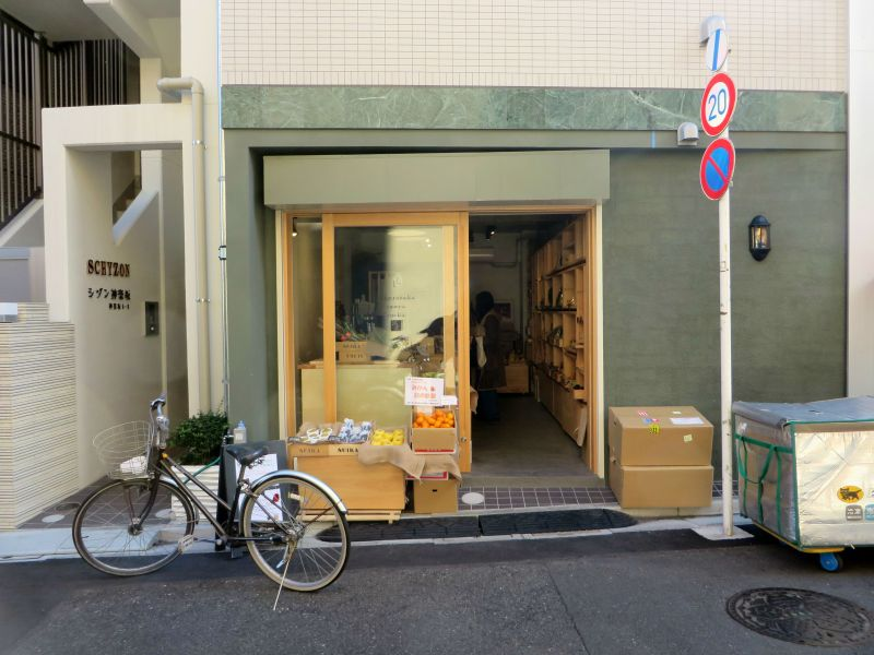 kagurazaka-fruit-shop