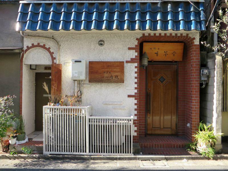kagurazaka-house