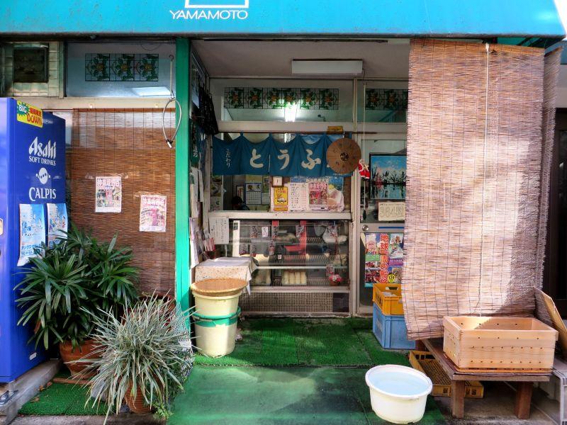 kagurazaka-shopfront