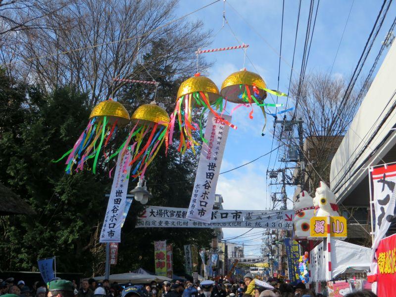setagaya-boroichi-10