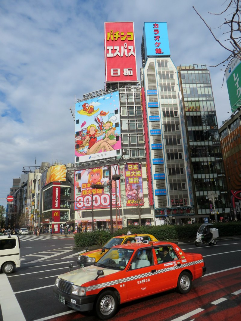 tokyo-city-taxi