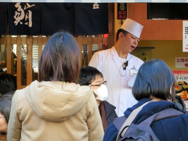 sushi-no-midori-umegaoka-2