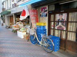 It was actually a National Holiday on this day so many shops had Japanese flags hanging outside. National Foundation Day is celebrated annually on February 11, celebrating the foundation of Japan and the accession of its first emperor, Emperor Jimmu at Kashihara gū on 11 February 660 BC.