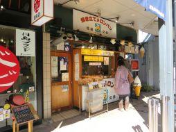 Shop selling melonpan, a Japanese sweet bun