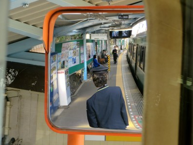 Enoden Enoshima Electric Railway 2