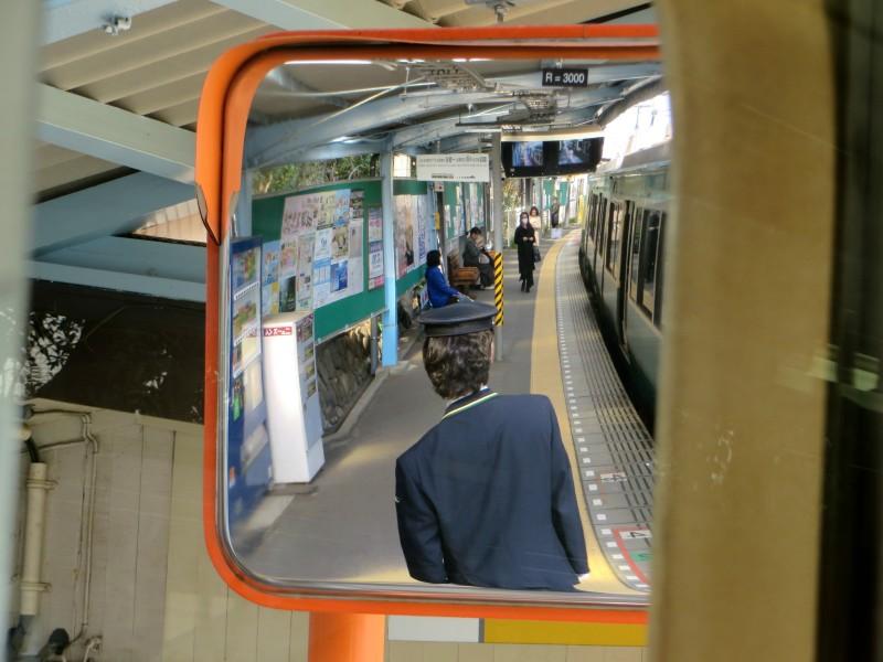 Enoden Enoshima Electric Railway 2