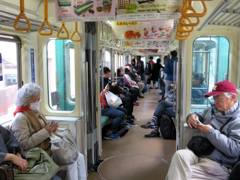 Enoden Enoshima Electric Railway 4