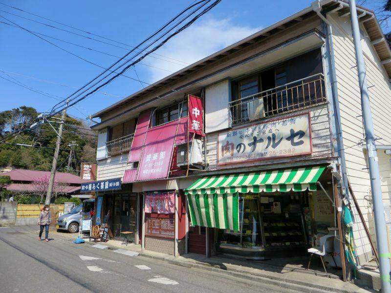 Enoden Enoshima Electric Railway Gokurakuji 5