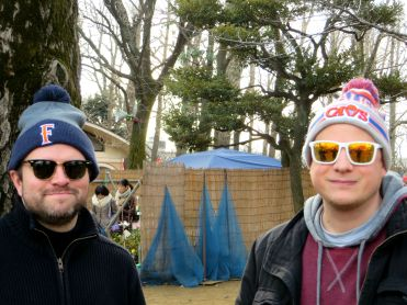 setagaya-plum-festival-hanegi-park-12
