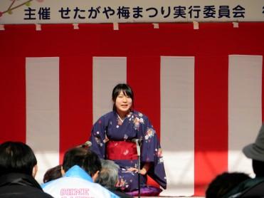 setagaya-plum-festival-hanegi-park-13