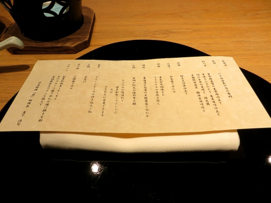 Kaiseki course menu