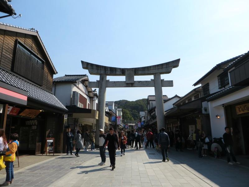 Dazaifu gate