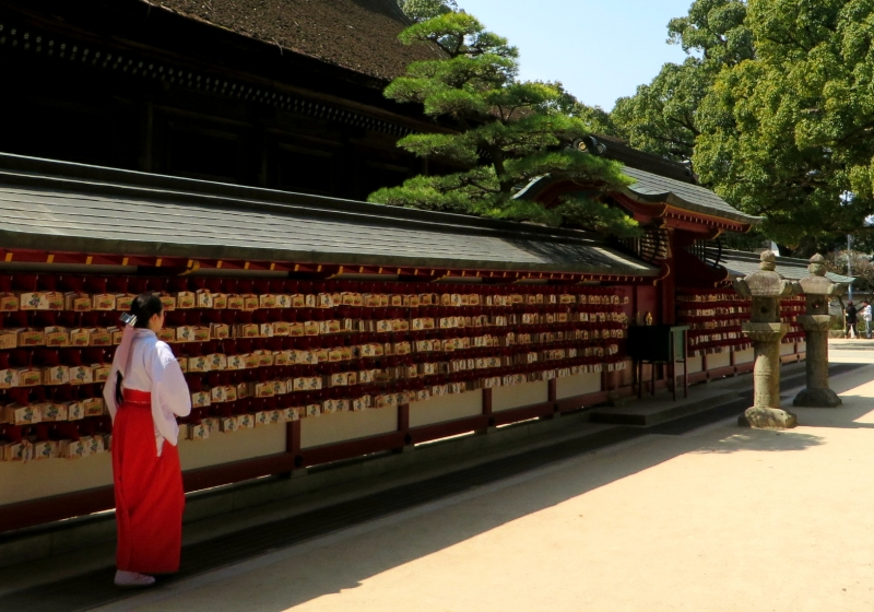 Dazaifu tenamn gu temple 5