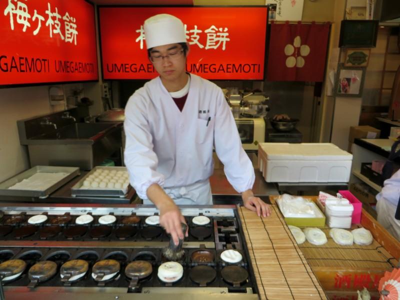 Dazaifu Umegae Mochi