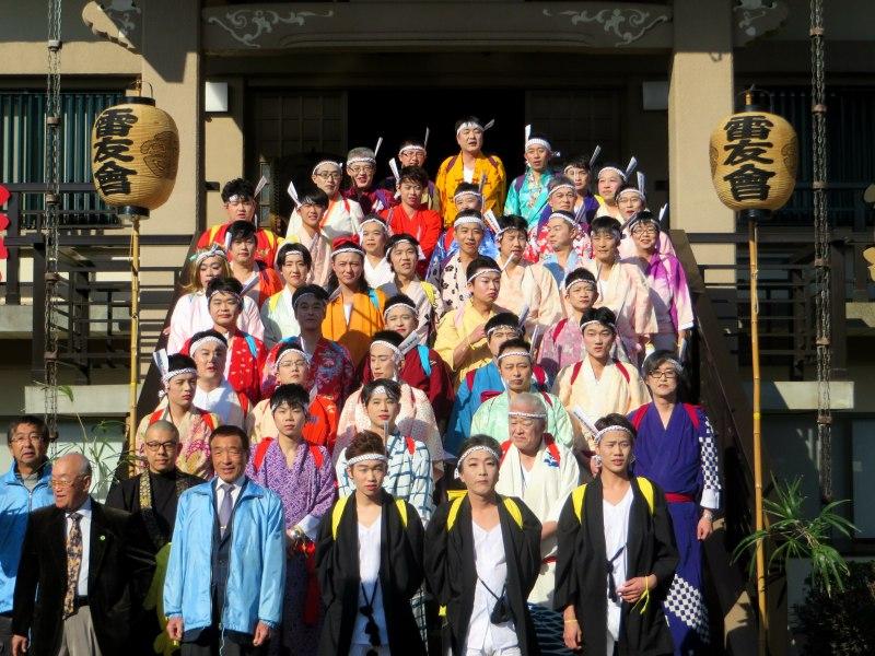 Ikazuchi no Daihannya Festival 2