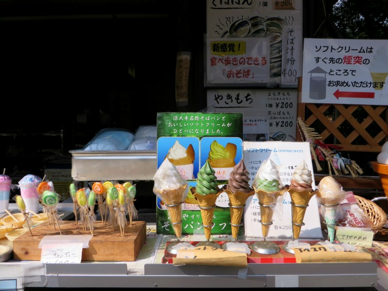 Jindaiji ice cream